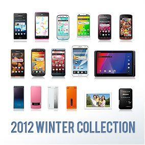 docomo-2012_winter.JPG
